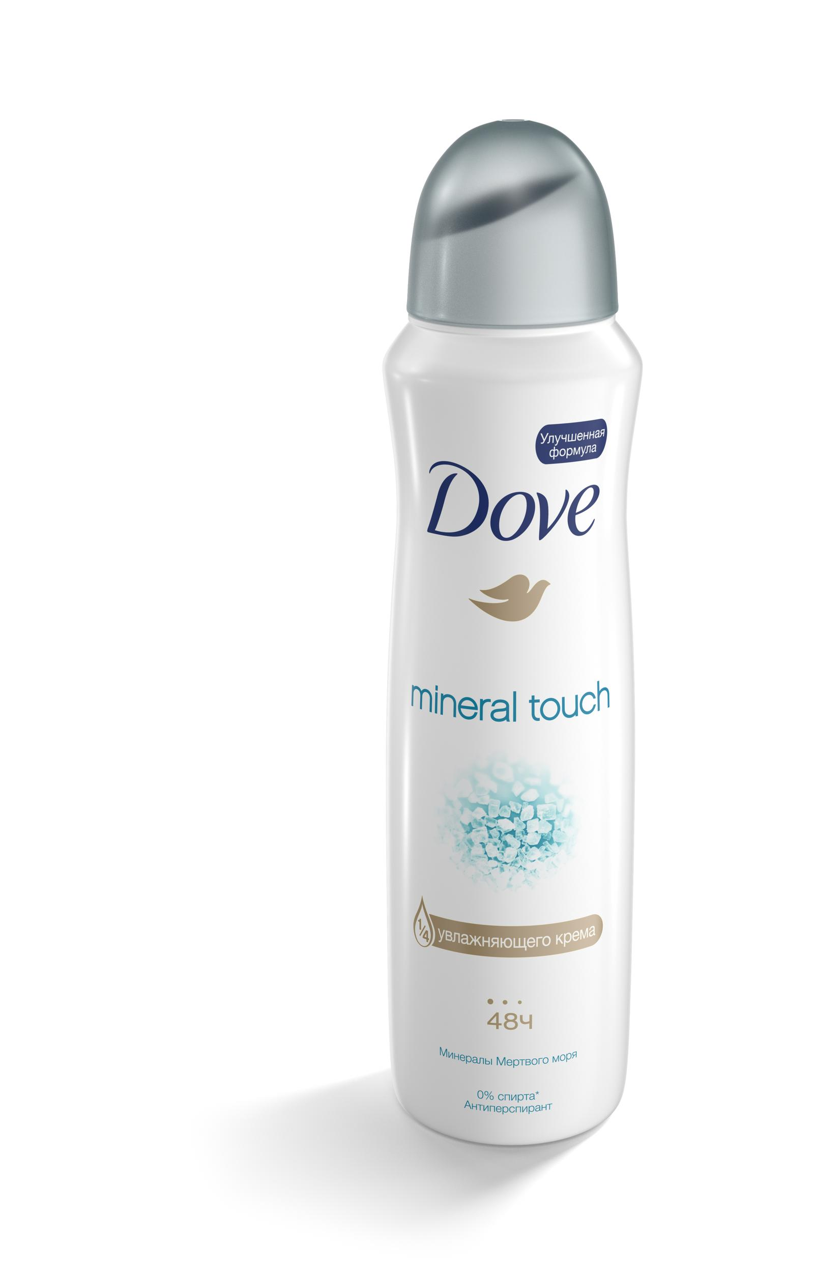 dove Find the best dove coupons and printable deals for october 2018 save more and get cash back with couponcabin today.